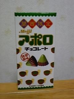 旅気分o(^-^)o