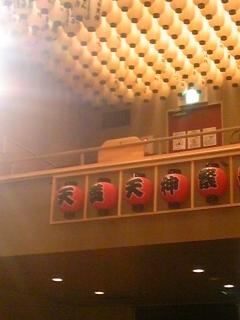 繁昌亭2階席