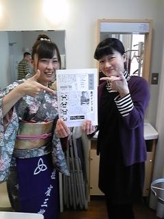 祝!熊猫新聞完成!