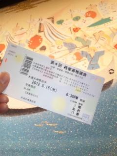 大家謝謝(^_^)