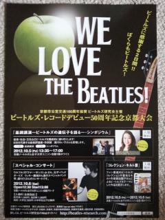 レコードデビュー50<br />  周年