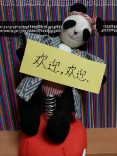 明日29日は客寄席熊猫