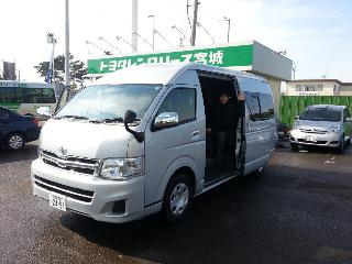 仙台空港から出発