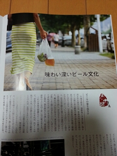 青島の袋入りビール