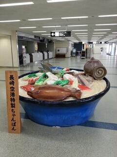 長崎空港にて