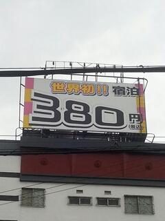 うっそーん(*_*)