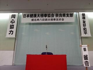 中国共産党全国代表大会