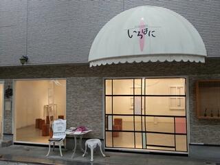 堺市の商店街