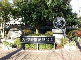 奈良で「鹿政談」