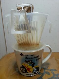 うちのコーヒー