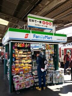 近鉄鶴橋駅ホーム