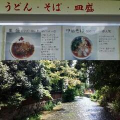 京阪三条から東山へ