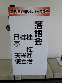 漢字三文字