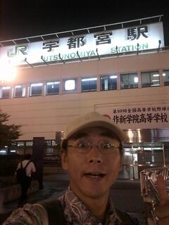 作新学院おめでとう!