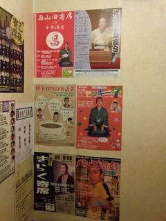 串かつ「やぐら」のトイレ
