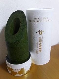 京抹茶   竹バウム