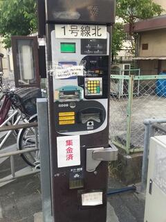 京橋駅駐輪場