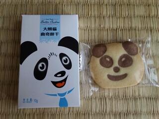 上海のクッキー