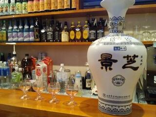 中国居酒屋