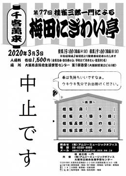 Photo_20200220210401